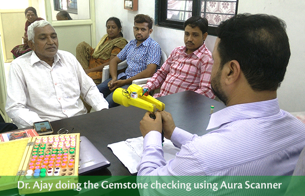DNA, Aura Based Auspicious Gemstone Selection in Mumbai, Thane, Aura Energy Scanner, Auspicious Yog, Gemstone Selection, Auspicious Gemstone Selection, Aura Scanner, Mudra Cards, Aura, Astrology, DNA And Astrology, DNA Astrology in Mumbai, DNA, Aura Compatible Gemstones, Pune, Gujarat, Maharashtra, India